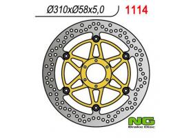 Tarcza Hamulcowa Przednia HONDA CBR 1100 XX 97-98