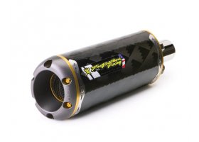 Tłumik typu Full System Suzuki GSX-R750/GSX-R600 06/07 M2 Standard Carbon REF: 005-1470107V