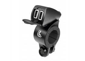 Podwójne Gniazdo USB Ładowarka Wodoodporna LAMPA